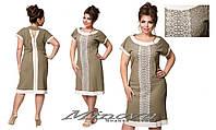 Женское льняное короткое платье батал с кружевной вставкой(хаки).  Арт-8073/26
