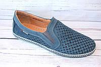Мокасины мужские на лето, кожа, синие