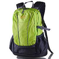 Рюкзак детский Onepolar Детский рюкзак ONEPOLAR (ВАНПОЛАР) W1601-salad