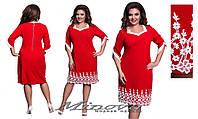 Красное прямое платье батал в деловом стиле с кружевной вставкой.  Арт-8074/26