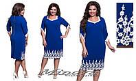Синее прямое платье батал в деловом стиле с кружевной вставкой.  Арт-8074/26