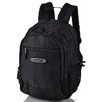 Рюкзак детский Onepolar Детский рюкзак ONEPOLAR (ВАНПОЛАР) W1283-black