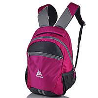 Рюкзак детский Onepolar Детский рюкзак ONEPOLAR (ВАНПОЛАР) W1700-rose