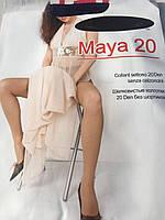 Колготы женские Maya 20 ден без шортиков,размер  2,3,4