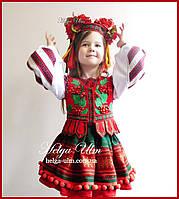 Український національний костюм в Украине. Сравнить цены a556a59f11b6a