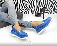 Туфли на платформе под джинсу