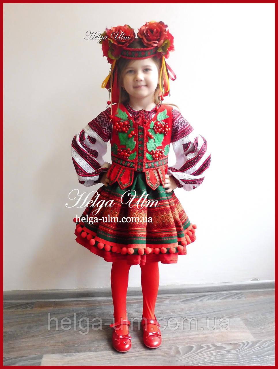 ... Український національний стилізований костюм