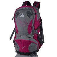 Женский треккинговый рюкзак ONEPOLAR (ВАНПОЛАР) W1550-pink