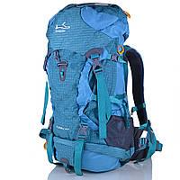 Рюкзак туристический Onepolar Женский рюкзак туриста ONEPOLAR (ВАНПОЛАР) W1632-biruza