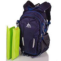 Рюкзак спортивный Onepolar Женский рюкзак ONEPOLAR (ВАНПОЛАР) W1537-blue