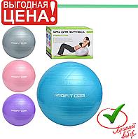 Мяч для фитнеса, фото 1