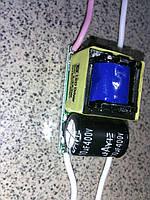 Драйвер для 2-3 светодиодов 3вт, 900мА