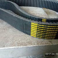 Ремень вариаторный 68х24-2600 зуб БЦ