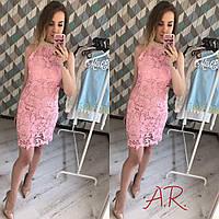 Женское стильное платье с бусинками ,2 цвета