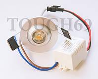 Мебельный светодиодный светильник LED 3w DL-C120