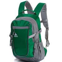 Рюкзак спортивный Onepolar Женский рюкзак ONEPOLAR (ВАНПОЛАР) W2131-green