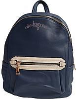 Синий  рюкзак с отделкой на переднем кармане, фото 1