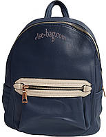 Синий  рюкзак с отделкой на переднем кармане