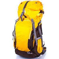 Рюкзак туристический Onepolar Женский трекинговый рюкзак с отделением для снаряжения ONEPOLAR (ВАНПОЛАР) W2182-yellow