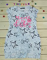 Модное платье-туника Звездочки белое  на девочку     рост 110-128