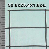 Сетка сварная оцинкованная 50х25х1.8 (цинка до 50 г/м2)