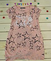 Модное платье-туника Звездочки персиковое  на девочку     рост 110-128