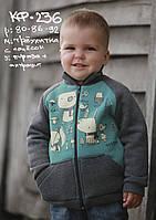 """Кофта для мальчика """"Мишкины друзья"""", 80 р."""