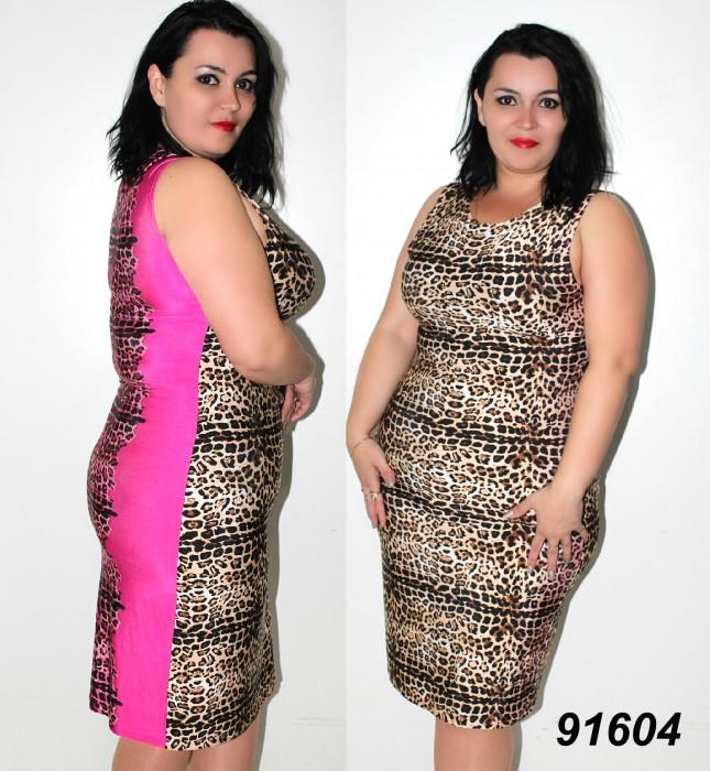 Летнее платье-сарафан 52,54,56