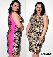 Летнее платье-сарафан 52,54,56, фото 1