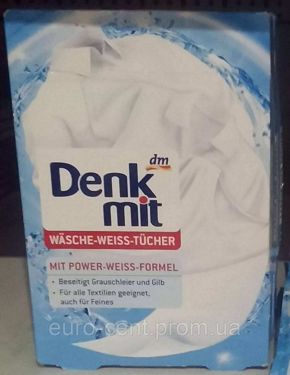 Отбеливающие платки для стирки Denkmit Wasche-Weiss-Tucher 20шт