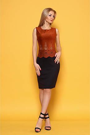 Стильное яркое женское платье из перфорированной замши и итальянского трикотажа, фото 2