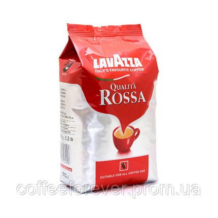 Кофе в зернах Lavazza Qualita Rossa 1кг, фото 2