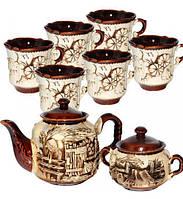 """Набор чайный """"Скиф"""" 8 предметов на 6 персон"""