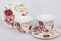 Кофейный набор Romantic Life E98 2 чашки 90мл и 2 блюдца