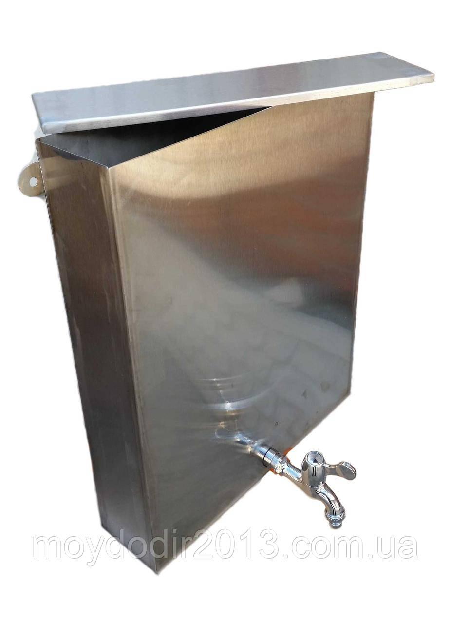 Умывальник, рукомойник из нержавеющей стали (0.8мм) 20л