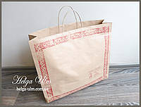 Пакети для пакування одягу від ТМ Helga Ulm