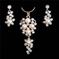 Набор Жемчужные Ожерелье и Серьги