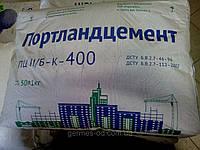 Цемент ПЦ II/Б-К-400,Парилайн,25 кг (меш)