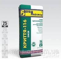 Гидроизоляционная смесь для строительных конструкций, Криття-116, 25кг (шт)