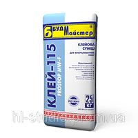 Клей-115, для крепления фасадных минераловатных,базальтовых и стекловолокнистых плит, 25 кг (шт)