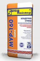 Кладочная смесь МУР-160,для газо/пенобетонов,теплоизоляционная,серая, 25кг (шт)