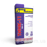 Шпаклевка стартовая,серая,для внутр и наружн работ, ТИНК-11, 25кг (шт)