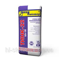 Шпаклевка финишная,белая,для внутр и наружн работ, ТИНК-22, 3кг (шт)
