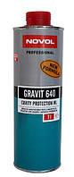 NOVOL гравитекс 640, средство  дляобработки днища 1,0 л