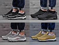 Мужские кроссовки Nike Air Max 97 4 цвета