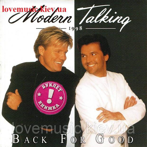 Музичний сд диск MODERN TALKING Back for good (1998) (audio cd)