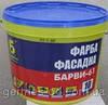 """Краска фасадная, акриловая, белая, """"БАРВИ-61"""", 7,75кг (5л) (шт)"""