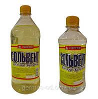 Сольвент, бутылка 1л (шт)