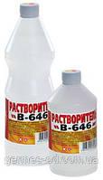 Растворитель 646, бутылка 1 л (шт)