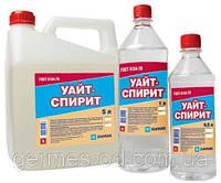 Уайтспирит, бутылка 1 л (шт)